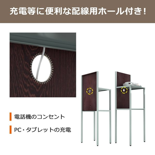 電話台 テレフォンスタンド 無人受付 おしゃれ ナチュラル 木目|misae|03