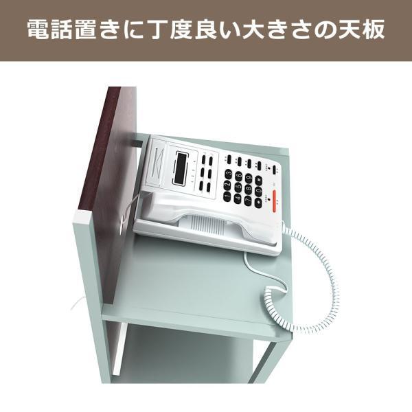 電話台 テレフォンスタンド 無人受付 おしゃれ ナチュラル 木目|misae|04