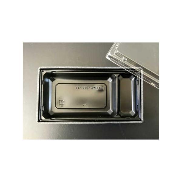 使い捨て弁当箱WU-302-44焼板目黒本体・蓋セット45個