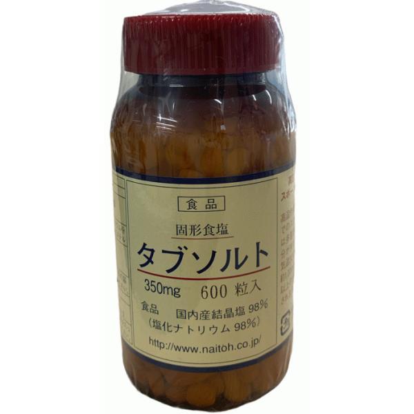 株式会社内藤商店「固形食塩 タブソルト」600粒