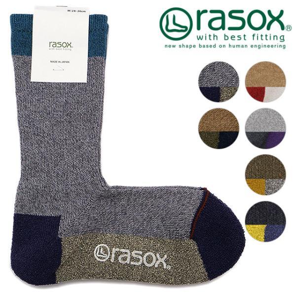 rasoxラソックスメンズレディース靴下ソックススポーツ・クルーSP140CR01