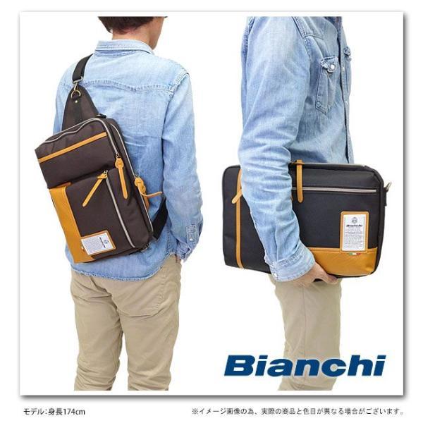 Bianchi ビアンキ バッグ NBTC-38 DUALTEX メンズ レディース 3WAY ショルダーバッグ  ボディバッグ ワンショルダー 斜め掛けショルダー|mischief|04
