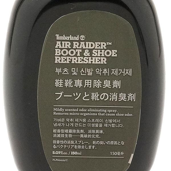 Timberland ティンバーランド AIR RAIDER BOOT AND SHOE REFRESHERエアライダー ブーツ アンド シュー リフレッシャー A1FKS SS18 メール便対応