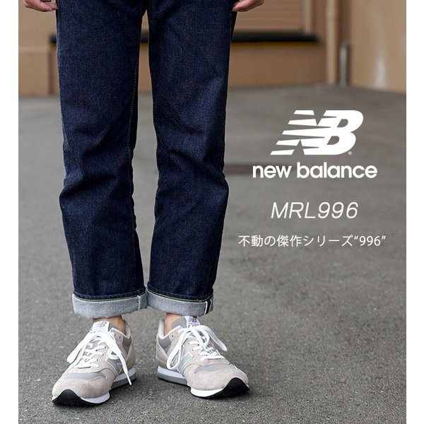 newbalance ニューバランス メンズ・レディース Dワイズ MRL996 AG クールグレー スニーカー 靴  MRL996AG SS18|mischief|05