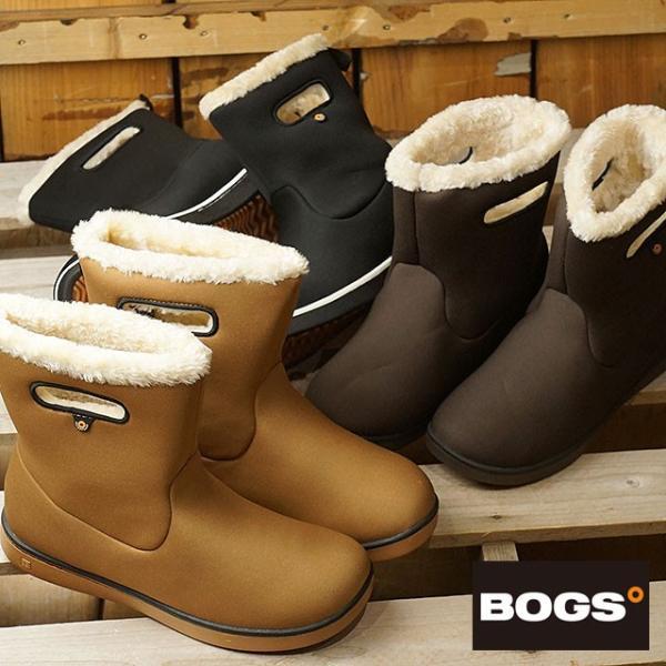ボグス BOGS ボガ ブーツ BOGA-BOOTS レディース ウィンターブーツ スノーブーツ 防寒靴  1310510 FW18|mischief|02