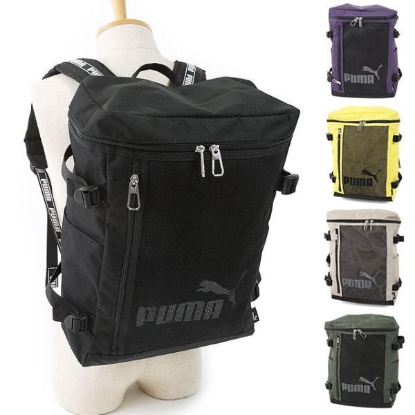 4f02d8ec58b956 プーマ PUMA VOGELシリーズ BOX型ディパック メンズ・レディース バックパック リュックサック カバン ...