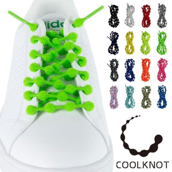 クールノット COOLKNOT シューレース 結ばない靴ひも メンズ レディース ジュニア Mサイズ Lサイズ スポーツ ランニング ゴム紐 HA50A HA75A メール便対応|mischief