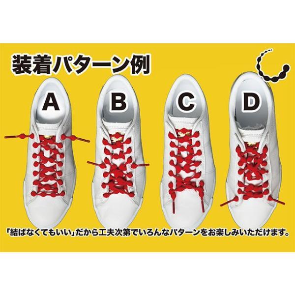 クールノット COOLKNOT シューレース 結ばない靴ひも メンズ レディース ジュニア Mサイズ Lサイズ スポーツ ランニング ゴム紐 HA50A HA75A メール便対応|mischief|10