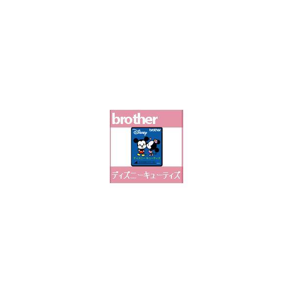 蔵出しラスト1枚!ディズニーキューティズ  ECD078 ブラザーミシン刺しゅうカード ディズニー brother 刺繍カード|mishin-ns