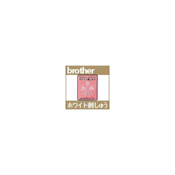 蔵出しラスト1枚 ホワイト刺しゅう ECD021 ブラザー刺しゅうカード brother 刺繍カード|mishin-ns