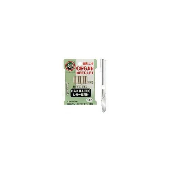 オルガン針 家庭用ミシン針レザー専用針HAx1LL(#11#14#16) 5本入りエコパッケージHA×1LLha*1LL