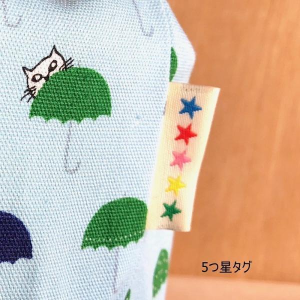猫のお弁当袋|mishinkoubou|03