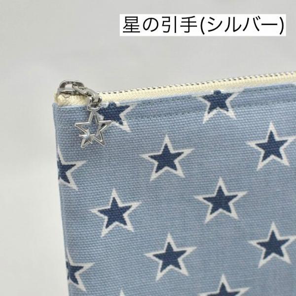 【大判サイズ】がんばっぺし!!ポーチ|mishinkoubou|06