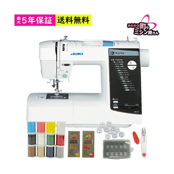 JUKI HZL-K10 コンピューターミシン Kalosカロス ジューキ 【送料無料(北海道/九州/沖縄/離島を除く)】【レビューを書いて5年保証】|mishinyasan