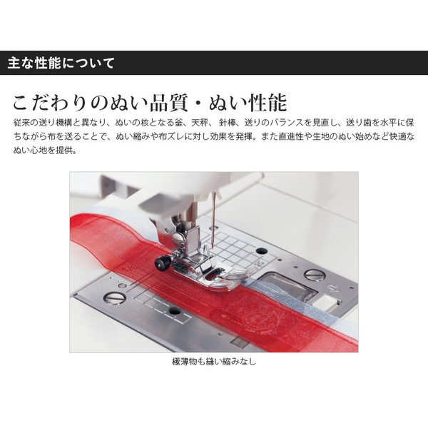 ミシン 本体 初心者 簡単 ジューキ JUKI コンピュータミシン HZLG100B HZL-G100B|misinkoubou|02