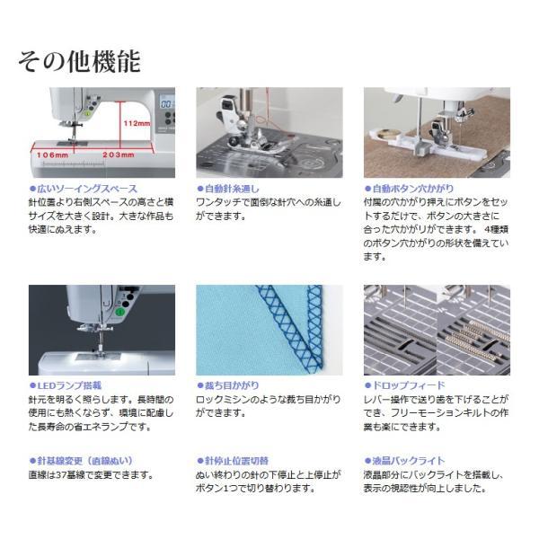 ミシン 本体 初心者 簡単 ジューキ JUKI コンピュータミシン HZLG100B HZL-G100B|misinkoubou|05