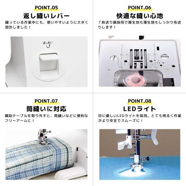 ミシン 本体 初心者 簡単 コンパクト 軽量 ジャガー JAGUAR 電動ミシン MM222I MM-222I|misinkoubou|03