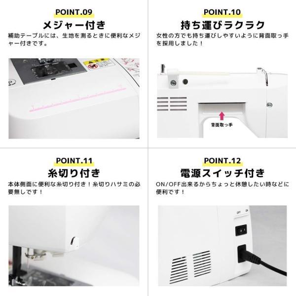 ミシン 本体 初心者 簡単 コンパクト 軽量 ジャガー JAGUAR 電動ミシン MM222I MM-222I|misinkoubou|04