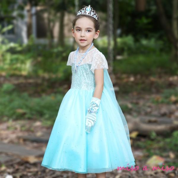 904b51791bc2a 子供 ハロウィン コスチューム ドレス アナ雪 エルサ コスプレ衣装 キッズ 女の子 プリンセスドレス ...