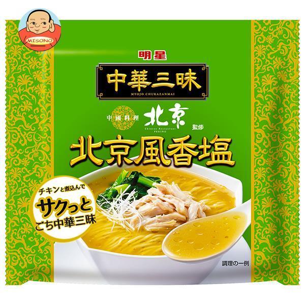 明星食品 中華三昧 中國料理北京 北京風香塩 103g×12袋入