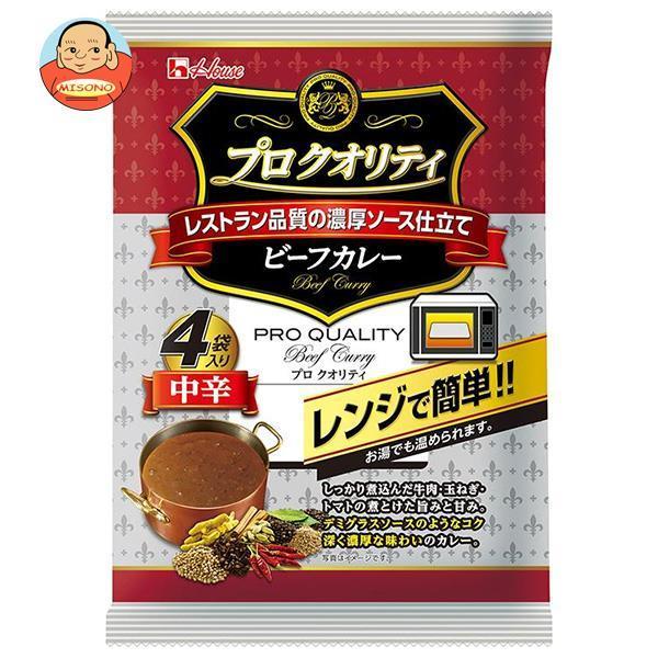 ハウス食品 プロ クオリティ ビーフカレー 4袋入り 中辛 680g(170g×4袋)×6個入