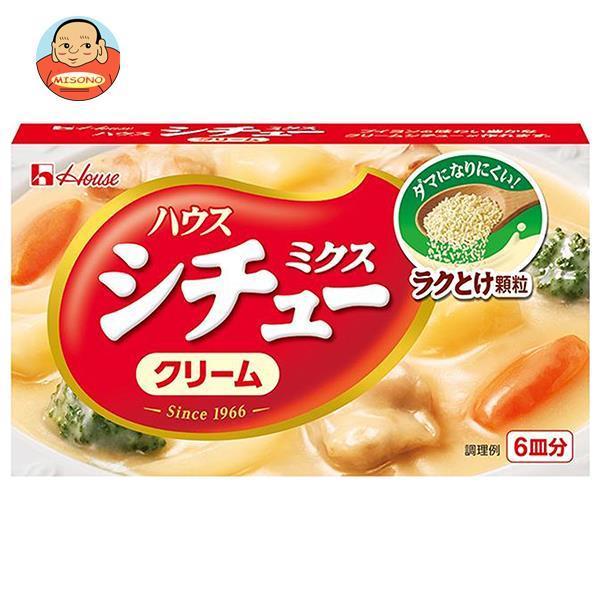 ハウス食品 シチューミクスクリーム 108g×10個入