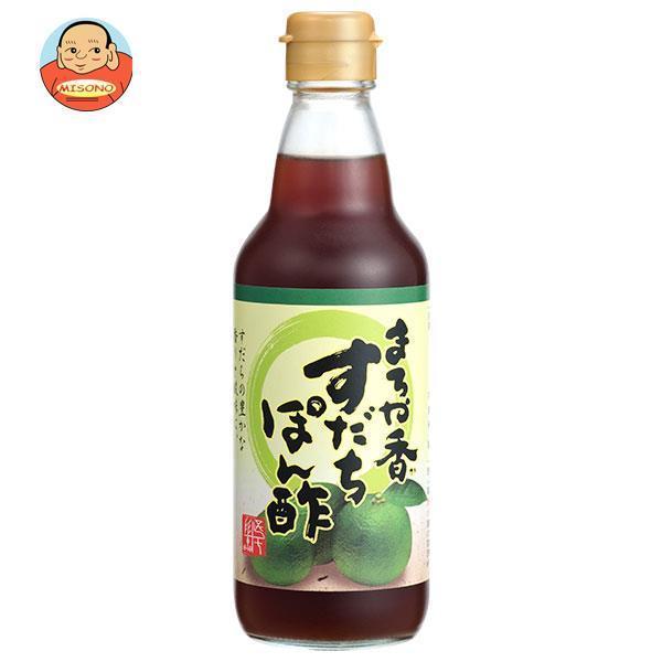 ハグルマ まろや香すだちぽん酢 360ml瓶×12本入