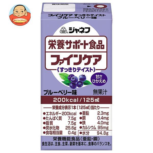 ジャネフ 栄養サポート食品 ファインケア すっきりテイスト ブルーベリー味 125ml紙パック×12本入