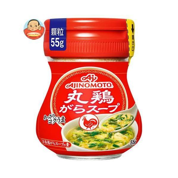 味の素 丸鶏がらスープ 55g瓶×10個入
