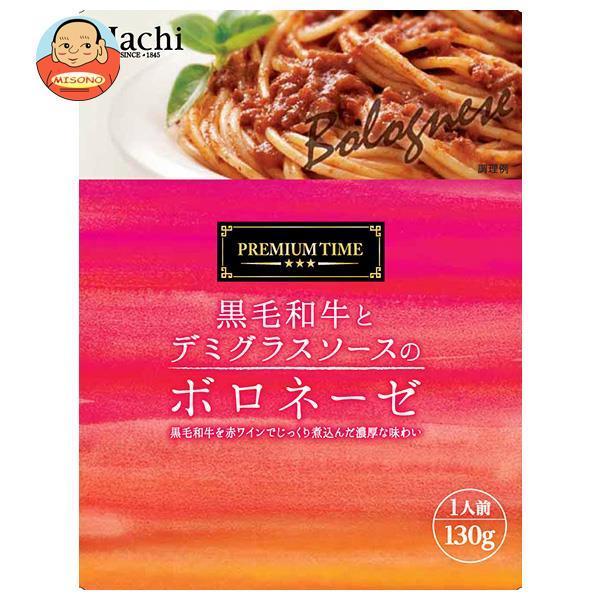 ハチ食品 黒毛和牛とデミグラスソースのボロネーゼ 130g×30個入