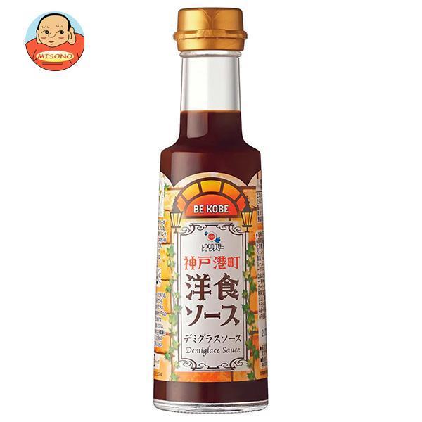 オリバーソース 神戸港町 洋食ソース 235g瓶×12本入