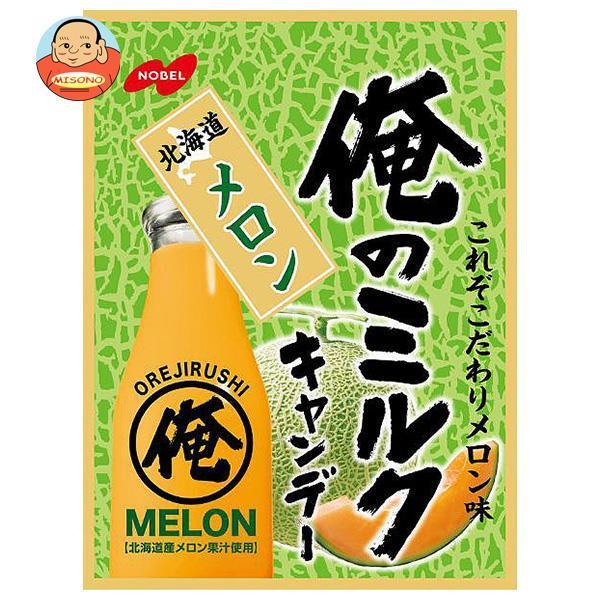 【送料無料・メーカー/問屋直送品・代引不可】ノーベル製菓 俺のミルク 北海道メロン 80g×6袋入