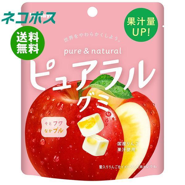 【全国送料無料】【ネコポス】カバヤ ピュアラルグミ りんご 58g×8袋入