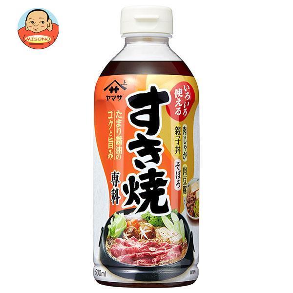 ヤマサ醤油 すき焼専科 500mlペットボトル×12本入