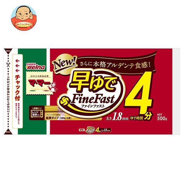 日清フーズ マ・マー 早ゆで4分スパゲティ FineFast 1.8mm チャック付結束タイプ 500g×20袋入