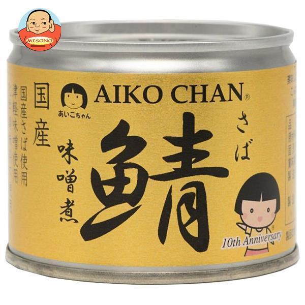 伊藤食品 あいこちゃん 鯖味噌煮 190g缶×24個入