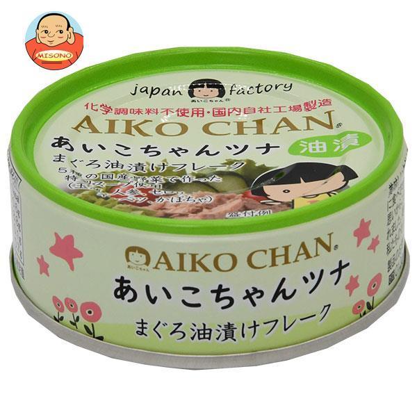 伊藤食品 美味しいツナ まぐろ油漬けフレーク 70g缶×24個入