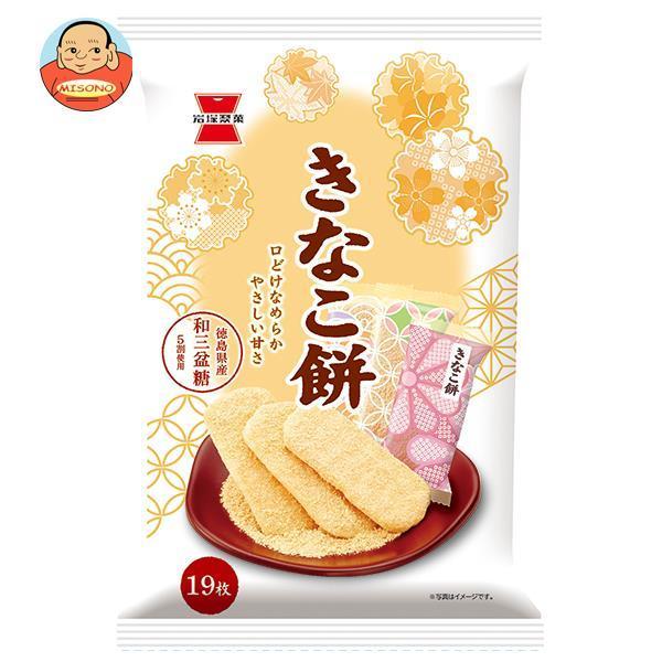 【送料無料・メーカー/問屋直送品・代引不可】岩塚製菓 きなこ餅 21枚×12袋入