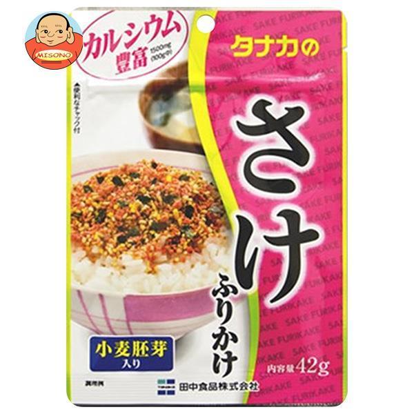 田中食品 大袋カルシウムふりかけ さけ 42g×10袋入