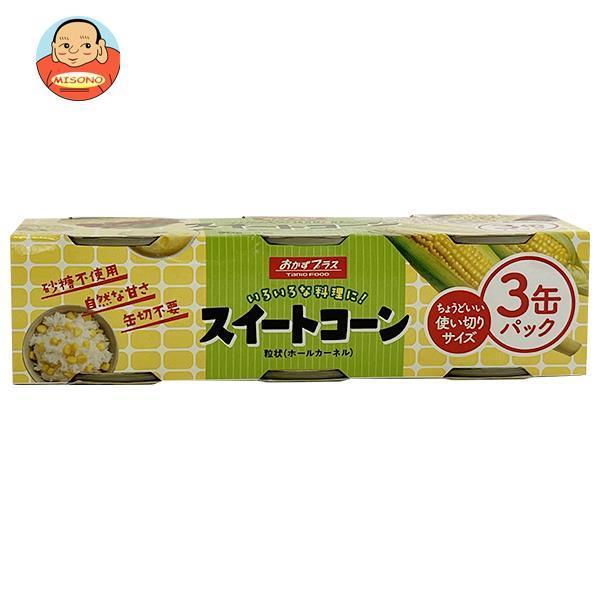 谷尾食糧工業 TNOスイートコーン 使い切り 3缶パック (90g×3)×12個入