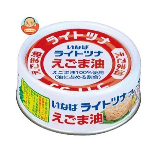いなば食品 ライトツナフレーク えごま油 70g缶×24個入