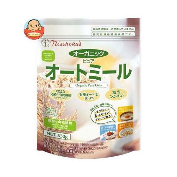 日本食品製造 日食 オーガニック ピュアオートミール 330g×4袋入