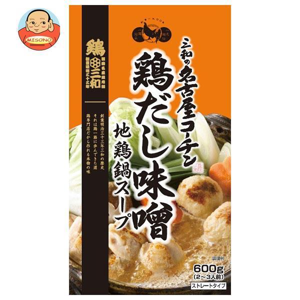 さんわコーポレーション 三和の名古屋コーチン 鶏だし味噌鍋スープ 600g×10袋入