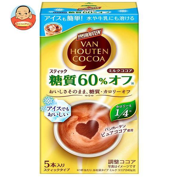 片岡物産 バンホーテン ミルクココア 糖質60%オフ (10g×5本)×30箱入