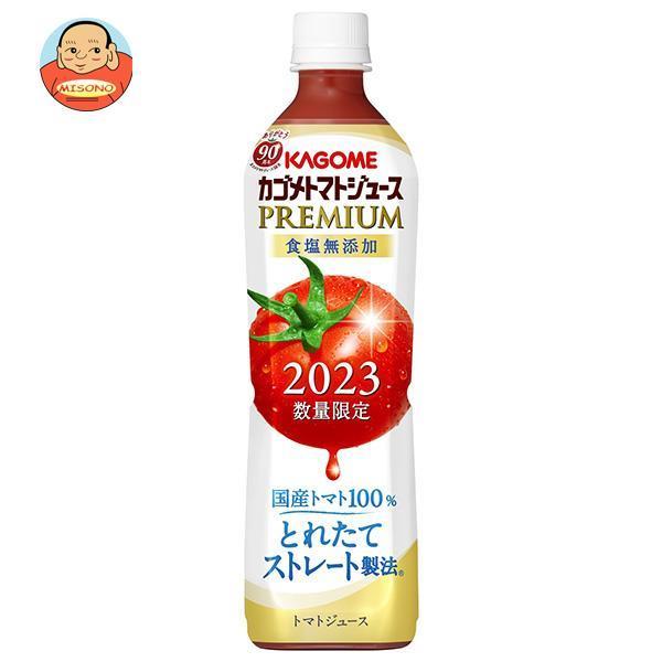 カゴメトマトジュース プレミアム 食塩無添加 720ml×...