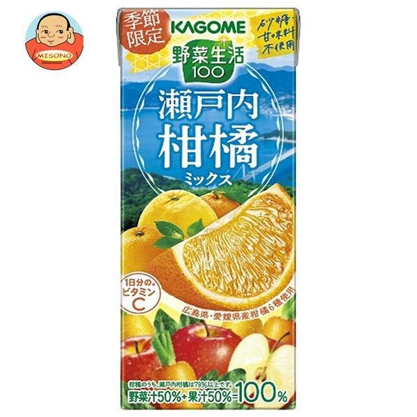 カゴメ 野菜生活100 瀬戸内柑橘ミックス 195ml紙パック×24本入