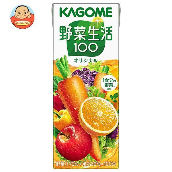 野菜生活100 オリジナル 200ml×24本 紙パック