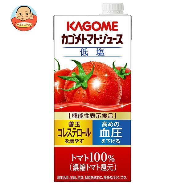 カゴメトマトジュース 低塩 業務用 1L×6本 紙パック