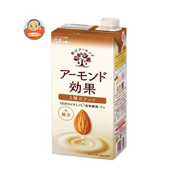 グリコ乳業 アーモンド効果 3種のナッツ 1000ml紙パック×6本入