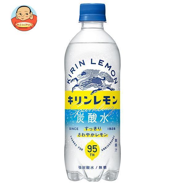 キリン キリンレモン スパークリング 無糖 450mlペットボトル×24本入